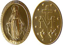 220px-Miraculous_medal